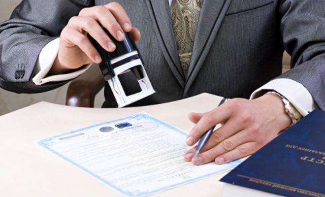 Оформление и регистрация ооо заявление о регистрации фсс ооо