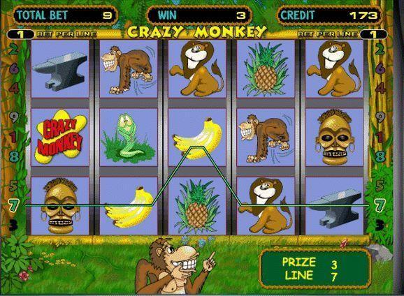 игровые автоматы сейчас бесплатно