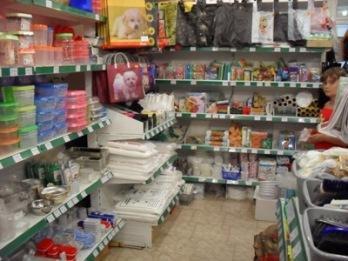 Бизнес план по хозтоваров бизнес планы в сфере производства