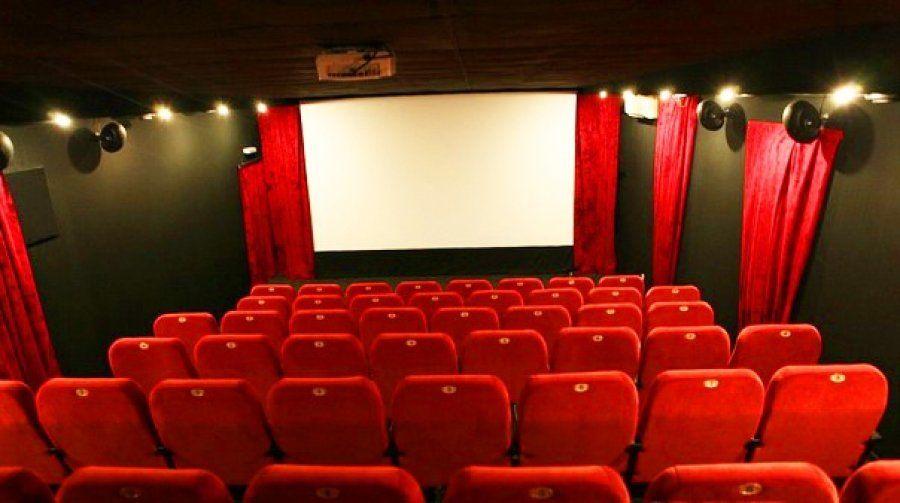 Идеи бизнеса кинотеатр малый бизнес рентабельные идеи