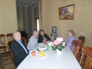 Пансионат для пожилых людей бизнес план мероприятий по охране труда в домах престарелых и инвалидов