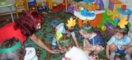 Детский сад на дому