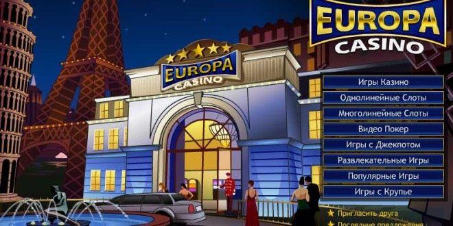европа казино играть бесплатно без регистрации