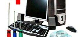 Идеи компьютерного бизнеса