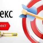 Размещение рекламы в Яндексе