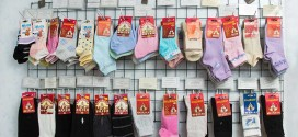 Бизнес идея: магазин по продаже носков