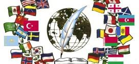 Заработок на переводе текстов в интернете