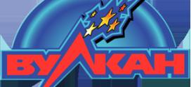 Портал vulkan-igrat.com — вулкан игровые автоматы онлайн клуб вулкан казино играть бесплатно колумб можно круглосуточно