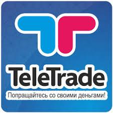 Вся правда о компании ТелеТрейд на chernobay.org
