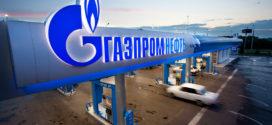 В «Газпром нефти» обсудили импортозамещение