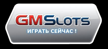 Казино онлайн mob вконтакте вирус казино онлайн