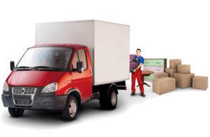 бизнес помощь при переезде