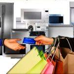 потребительского кредита