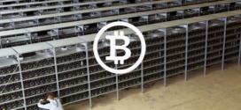 Майнинг биткоинов для начинающих