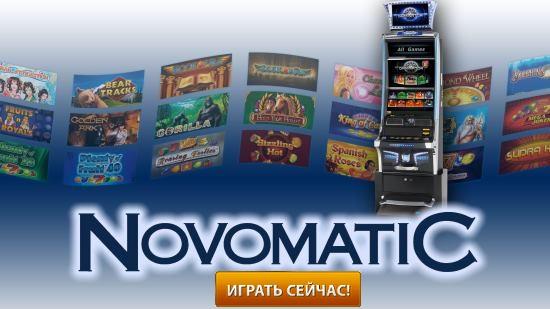Игровые автоматы resident онлайн бесплатно