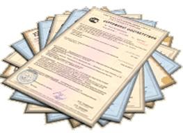 Сертификация продукции и услуг с Росэксперт