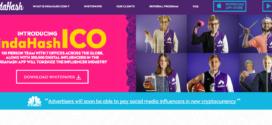 Криптовалюта в маркетинге: как это может работать на реальном примере