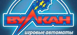 Качественный игровой портал great-club-vulkan.com