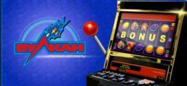 Вулкан Джекпот – игровой портал для всех азартников