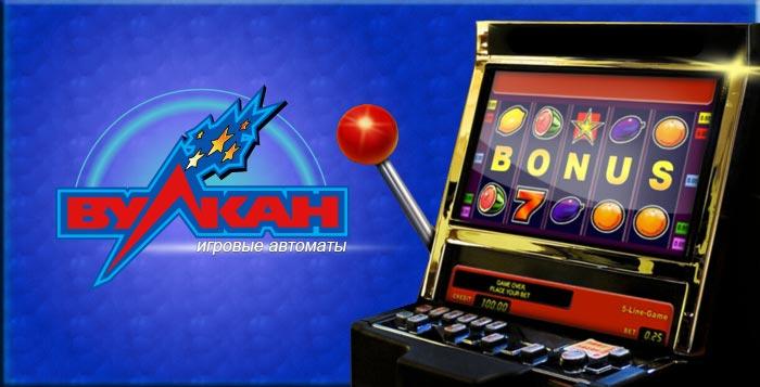 Автоматы игровые клуб джекпот леон бк зеркало сайта работающее на сегодня игровые автоматы