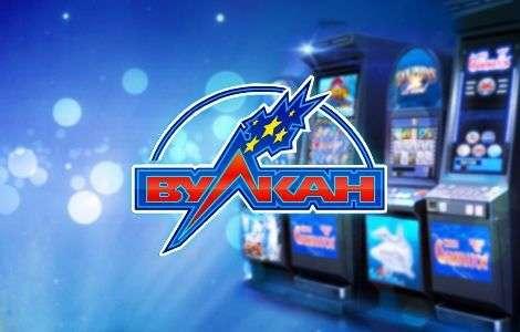 Вулкан игровые автоматы клуб вулкан казино играть казино на деньги с начальным капиталом