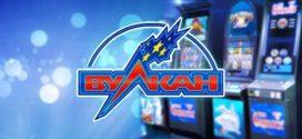 Обзор российских слотов в казино Вулкан