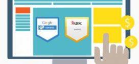 Реклама в сети – популярная и эффективная