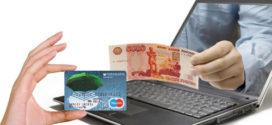 Займы онлайн: типы и особенности популярных сегодня кредитов