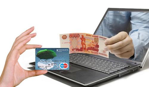 машина в кредит условия банков