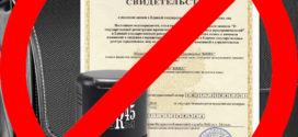 Ликвидация ООО в 2018 году: необходимо знать нюансы