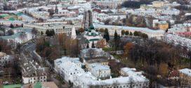 Развивающий рынок недвижимости Ярославля