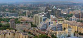 Вторичное жилье в Алматы, как выбрать