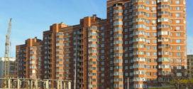 Покупка квартиры во Владивостоке через агентство