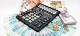 Кредит наличными и без залога: особенности и преимущества
