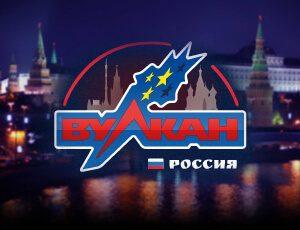 Игры i казино вулкан казино для ucoz