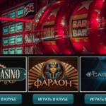 Игровые автоматы играть на реальные деньги онлайн