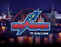 Казино в москве вулкан что такое покер онлайн