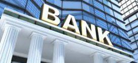 Глобальные банки Украины и мира будут бороться за высокие технологии