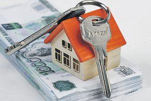 Взять небольшой кредит в ижевске сбербанк туапсе взять кредит