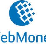 Вебмани кредиты
