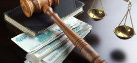 Взыскание долгов с помощью юристов компании ООО «Аспект»