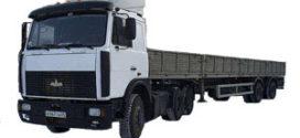 Аренда шаланды – удобный способ перевозки объемных грузов и оборудования