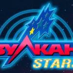 Vulkan Stars