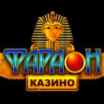 Казино Фараон