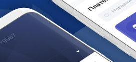 Новикомбанком обновлено дополнение для мобильного телефона
