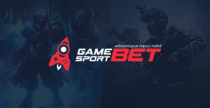 Особенности проекта GameSport.Bet